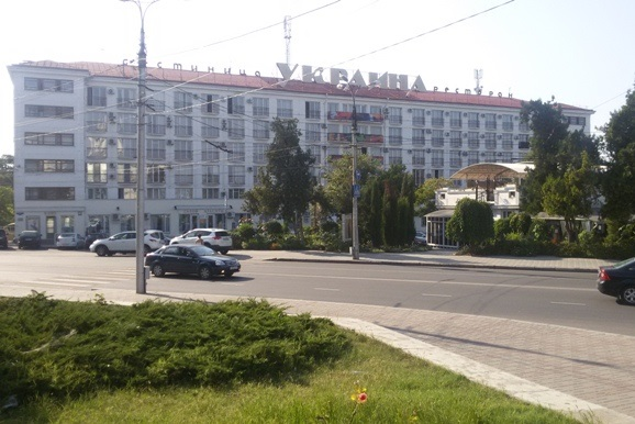 Hotel Ukraina in Sevastopol centre